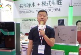 中网市场发布: 宁波晶达环保科技有限公司