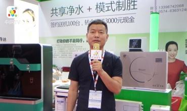 中国网上市场发布: 宁波晶达环保科技有限公司