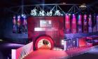 中网市场ChinaOMP.com_DHUB设计汇:原创设计师品牌商业落地的首选