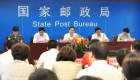 中國網上市場ChinaOMP.com_國郵局通過《關于促進郵政行業科技創新工作的指導意見》