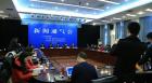 中网市场ChinaOMP.com_跨境电商综试区从郑州推向河南