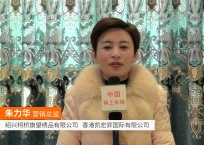 COTV全球直播: 绍兴柯桥旗望绣品有限公司 香港凯宏弈国际有限公司