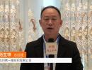 中国网上市场报道: 杭州绣一阁纺织