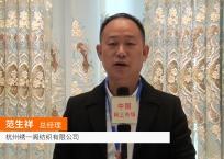 中网市场发布: 杭州绣一阁纺织
