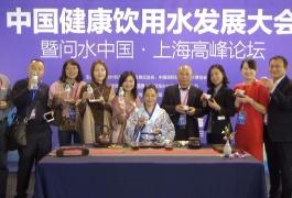 COTV全球直播: 贵州金州龙泉天然高富锶饮用水(锶型矿泉水)