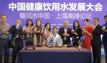 中网市场发布: 贵州金州龙泉天然高富锶饮用水(锶型矿泉水)