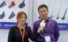 """中网市场ChinaOMP.com_中国网上市场发布: ?#35748;?#24066;远航电器有限公司研发、生产""""YOJIAHUA 永佳华""""品牌汽车电子天线系列产品"""