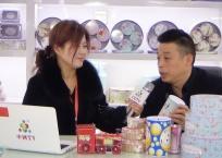 中网市场发布: 捷泰制罐