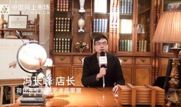 COTV全球直播: 荷比先生藤艺艺术品家居绍兴分公司