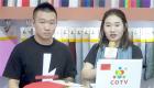 中國網上市場ChinaOMP.com_中國網上市場發布:福建晉江經緯織造有限公司研發生產針紡織面料