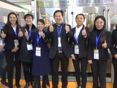 中国网上市场发布: 张家港市万金机械有限公司