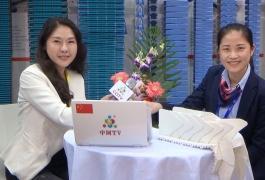 COTV全球直播: 深圳市华南新海传动机械有限公司