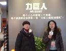 中国网上市场发布: 永康市力巨人超级油烟机专卖店