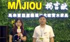 """中國網上市場ChinaOMP.com_中國網上市場發布:馬來西亞進口實木家具有限公司生產""""榪吉歐""""北歐實木家具"""