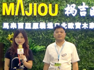 """中国网上市场发布:马来西亚进口实木家具有限公司生产""""杩吉欧""""北欧实木家具"""