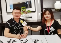 中网市场发布: 深圳云物家居艺术空间有限公司
