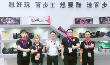 COTV全球直播: 永康市百步工贸有限公司