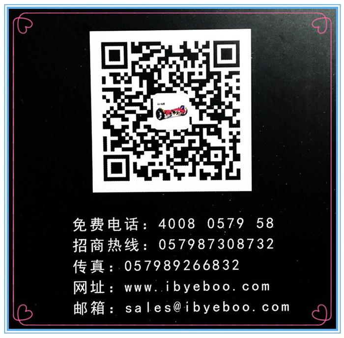 QQ图片20191016212033.jpg