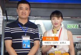 COTV全球直播: 青岛欧亚木工机械制造有限公司