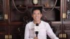 中网市场ChinaOMP.com_中网市场发布: 东阳乾清居红木家具有限公司