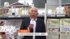 中網市場ChinaOMP.com_中網市場發布: 河北滄州渤海機械有限公司