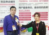 中网市场发布: 上海嘉亚斯建材有限公司