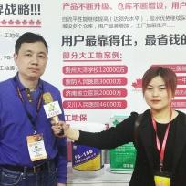 COTV全球直播: 上海嘉亚斯建材有限公司