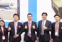 中网市场发布: 台湾协印实业股份有限公司