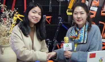 中网市场发布: 义乌市保时五金专营店