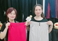 中网头条发布:浦江县布鲁王服装厂