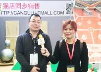 COTV全球直播: 四匹运动器械(上海)有限公司