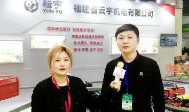COTV全球直播: 福建省云宇机电有限公司
