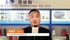 中网市场ChinaOMP.com_中网市场发布: 浙江凯诗利科技有限公司专业研发生产各种轻纺原料产品