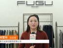 中国网上市场发布: 海宁法洛伦服饰