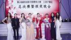 中國網上市場ChinaOMP.com_2016柯橋時尚周鋪展時尚新藍圖