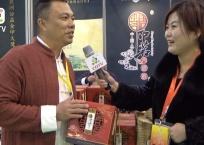 中网市场发布: 梧州市中茗茶业