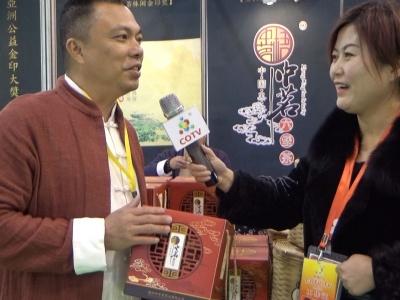 中国网上市场发布: 梧州市中茗茶业
