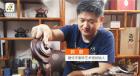 中網市場ChinaOMP.com_中網市場發布: 碧優天紫砂藝術館