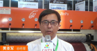 中网市场ChinaOMP.com_中网市场发布: 常州市劲普自动化设备有限公司