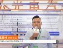 中网市场发布: 无锡弘光电气制造