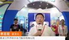 中網市場ChinaOMP.com_中網市場發布:齊齊哈爾黑龍冰刀制造股份有限公司生產各種中高檔體育用品