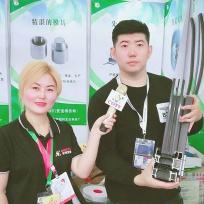 COTV全球直播: 辽阳百隆塑料发泡制品厂