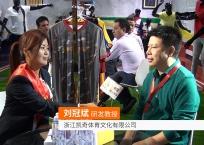 COTV全球直播: 2016上海国际服装服饰博览会 浙江凯奇体育文化有限公司