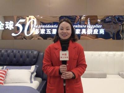 中国网上市场报道: 嵊州信源美国西娅图床垫专卖店