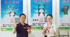中網市場ChinaOMP.com_中網頭條發布:鎮江市金圣電器有限公司設計研發、生產銷售電動車剎車把產品