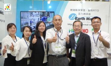 COTV全球直播: 珠海荣邦综合服务有限公司