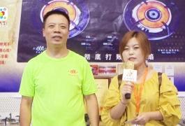 COTV全球直播: 山东尔旺节能燃具有限公司