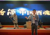 中网市场发布: 山西杏花村汾酒销售有限责任公司
