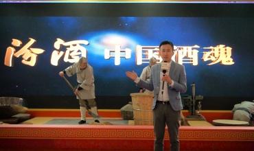 COTV全球直播: 山西杏花村汾酒销售有限责任公司