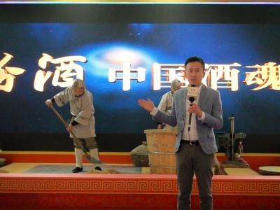中国网上市场报道: 山西杏花村汾酒销售有限责任公司